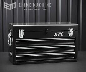 【KTC】 ツールチェスト ブラック SKX0213BK 工具箱 SK SALE 2021 SKセール