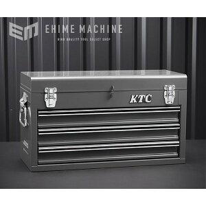 【KTC】 ツールチェスト グレー SKX0213GY 工具箱 SK SALE 2021 SKセール