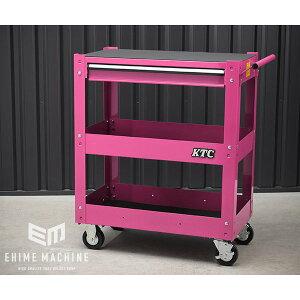 [※代引・日時指定不可]【KTC】 ツールワゴン 引出し付 ピンク SKX2613P SK SALE 2021 SKセール