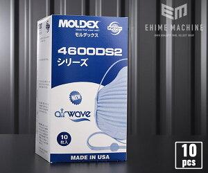 MOLDEX DS2使い捨て防塵マスク(10枚入) 4600DS2 モルデックス 息がしやすい防塵マスク