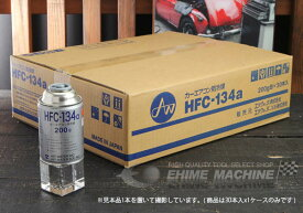 AIR WATER エアコンガス1ケース(30本入) HFC-134a-30P