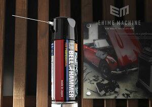 スズキ機工 LSBH01 LSベルハンマー スプレー 超極圧潤滑剤 420ml
