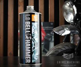 [新商品] スズキ機工 LSBH03 LSベルハンマー 原液 超極圧潤滑剤 1L