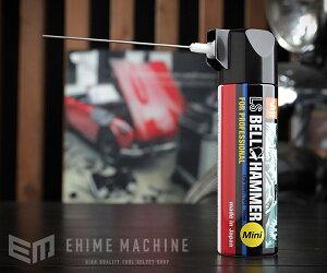 スズキ機工 LSBH19 LSベルハンマー ミニスプレー 超極圧潤滑剤 100ml