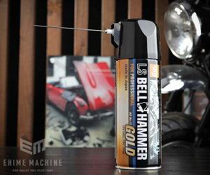 スズキ機工 LSBHG01 LSベルハンマーゴールド スプレー 超極圧潤滑剤 420ml