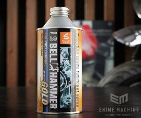 [新商品] スズキ機工 LSBHG02 LSベルハンマーゴールド 原液ボトル 超極圧潤滑剤 300ml