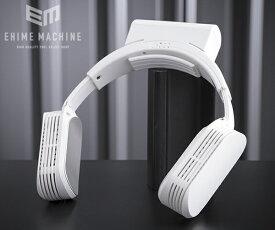 【在庫有】 THANKO ネッククーラーEvo ホワイト バッテリーモデル(充電式) TK-NEMB3-WH サンコー 携帯扇風機 首かけ扇風機 暑さ対策