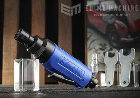 [新商品] SP AIR SP-7203 ダイグラインダー 6mm
