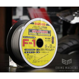 [メーカー直送品] SUZUKID PF-12 ノンガスワイヤ ステンレス0.8φ×0.45kg スター電器
