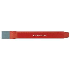 PB SWISS TOOLS 800-28-250 平タガネ PBスイスツールズ