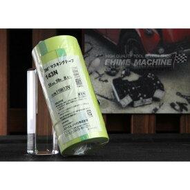 スリーエム 3M マスキングテープ 143N 15mmX18m 8巻入り