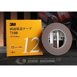 スリーエム 3M 両面粘着テープ 7108 12mmX10m 厚さ0.8mm 灰色 1巻入り 3M-7108-12
