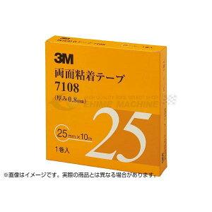 スリーエム 3M 両面粘着テープ 7108 25mmX10m 厚さ0.8mm 灰色 1巻入り 3M-7108-25