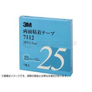 スリーエム 3M 両面粘着テープ 7112 25mmX10m 厚さ1.2mm 灰色 1巻入り 3M-7112-25