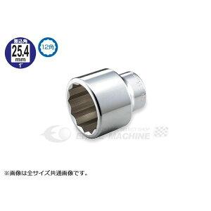 TONE トネ 25.4sq. ソケット(12角) 77mm 8D-77