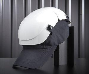 TRUSCO 防災用セーフティ帽子 キャメット ホワイト TSCM-W トラスコ