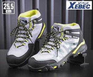 ジーベック プロスニーカー 85143-20 グレー 25.5cm 安全靴 XEBEC