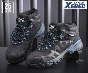 ジーベック プロスニーカー 85143-90 ブラック 25.0cm 安全靴 XEBEC