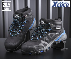 ジーベック プロスニーカー 85143-90 ブラック 26.5cm 安全靴 XEBEC