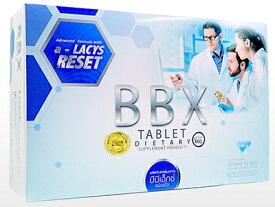 【送料無料・外箱無し中身のみのバラ売り (1袋30錠入り)】BBXダイエットサプリメント 30錠 高機能ダイエットサプリメント