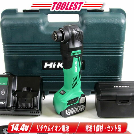 HIKOKI(日立工機)14.4V コードレスマルチツール CV14DBL(LYPK) 6.0Ah充電池(BSL1460)1個 充電器(UC18YDL) ケース