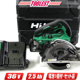 HIKOKI(日立工機)36V コードレスチップソーカッタ CD3605DA(XP) マルチボルト充電池(BSL36A18)1個 充電器(UC18YDL) ケース