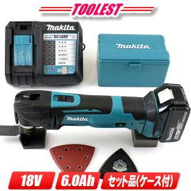 マキタ 18V コードレスマルチツール TM51DRG 6.0Ah Lion充電池(BL1860B)1個 充電器(DC18RF) ケース【※沖縄県への注文受付・配送不可】