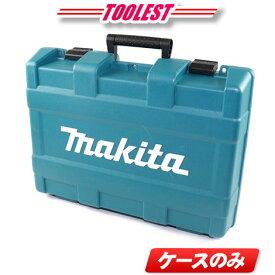 マキタ 18V 100mm コードレスディスクグラインダ用ケース GA404 GA408 収納可能