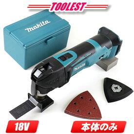 マキタ 18V コードレスマルチツール TM51DZ 本体のみ(充電池・充電器・ケース別売)※セットばらし品