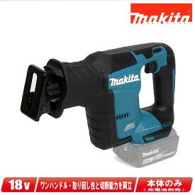 マキタ 18V ワンハンド・レシプロソー JR188DZK 本体・ケース付(充電池・充電器別売)