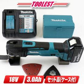 マキタ 18V マルチツール TM51DRF 3.0Ah充電池(BL1830B)1個 充電器(DC18RF) ケース【※沖縄県・離島地域は配送不可】