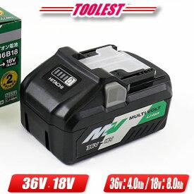 HIKOKI(日立工機)マルチボルト(36V・18V:自動切換)リチウムイオン電池 BSL36B18(18V-8.0Ah・36V-4.0Ah)1個 箱付