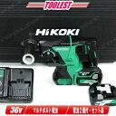 HIKOKI(日立工機)36V ロータリハンマドリル DH36DPA(2XP) マルチボルト充電池(BSL36A18)2個 充電器(UC18YDL) ケ…