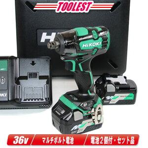 日立工機・HIKOKI・36V・コードレスインパクトレンチ・WR36DC(XP)