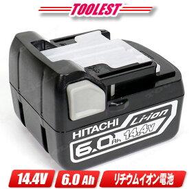 日立工機 14.4V リチウムイオン充電池 BSL1460 容量6.0Ah /「HITACHI」ロゴ ※箱なし・セットばらし品