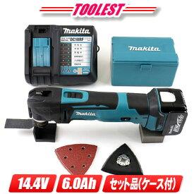 マキタ 14.4V コードレスマルチツール TM41DRG 6.0Ah Lion充電池(BL1460B)1個 充電器(DC18RF) ケース【※沖縄県・離島地域は配送不可】