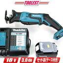 マキタ 18V コードレスレシプロソー(セーバソー) JR184DRF 3.0Ah充電池(BL1830B)1個 充電器(DC18RF) ケース【※…