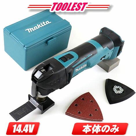 マキタ 14.4V コードレスマルチツール TM41DZ 本体のみ ※充電池・充電器・ケース別売