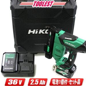 HIKOKI(日立工機)36V コードレスタッカ N3604DJ 2.5Ah マルチボルト充電池(BSL36A18)1個 新型充電器(UC18YDL2) ケース【※沖縄県への注文受付・配送不可】