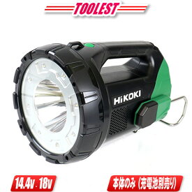 HIKOKI(日立工機)18V・14.4V コードレスサーチライト UB18DA(NN) ライトのみ(充電池・充電器別売)