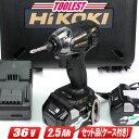 HIKOKI(日立工機)36V コードレスインパクトドライバ(黒&金)WH36DA(2XPBG) マルチボルト充電池(BSL36A18)2個 充…