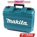 ■マキタ■14.4V 125mmコードレス丸のこ【HS470】収納ケース