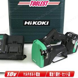 HIKOKI(日立工機)18V コードレス全ネジカッタ CL18DSL(LXPK) 5.0Ahマルチボルト充電池(BSL36A18)1個 充電器(UC18YDL) ケース