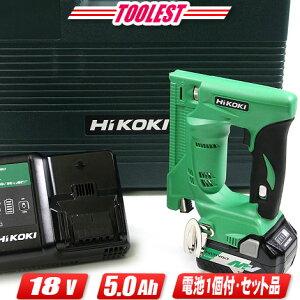 HIKOKI(日立工機)18V コードレスタッカ N18DSL(LXPK) 5.0Ah マルチボルト電池(BSL36A18)1個 充電器(UC18YDL) ケース【※沖縄県への注文受付・配送不可】