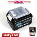 マキタ 10.8V リチウムイオン充電池 BL1040B 容量:4.0Ah 1個 ※箱なし セットばらし品
