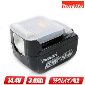 マキタ 14.4V リチウムイオン充電池 容量3.0Ah BL1430B 残量表示付き 純正品 1個 ※箱なし セットばらし品