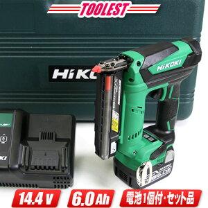 HIKOKI(日立工機)14.4V コードレスピン釘打機 NP14DSAL(LYPK) 6.0Ah充電池(BSL1460)1個 充電器(UC18YDL) ケース【※沖縄県への注文受付・配送不可】