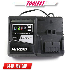 HIKOKI(日立工機)14.4V・18V・36V 急速充電器 UC36YSL / 冷却機能付