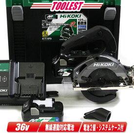 HIKOKI(日立工機)36V 125mm コードレス丸のこ(黒)C3605DA(XPB) マルチボルト充電池(BSL36A18)1個 充電器(UC18YDL) ケース ※無線非連動