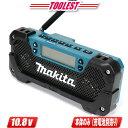 マキタ 10.8V(Li-ionスライド式)コードレスラジオ MR052 本体のみ(充電池・充電器別売)